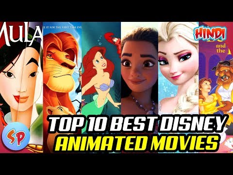 Top 10 Best Disney Animated Movie of All Time | Explained in Hindi