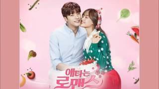 SONG JI EUN & SUNG HOON - Same [HAN+ROM+ENG] (OST My Secret Romance) | koreanlovers
