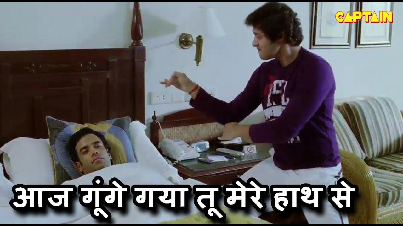 आज गूंगे गया तू मेरे हाथ से || Tusshar Kapoor, Shreyas Talpade Comedy Scenes