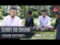 Goes To Turkey || Surat Ad Dhuha [2 Nada] || Osman Bostanci Mp3