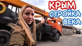 КАК выглядит КРЫМ сегодня? Симеиз реконструкция набережной. Как изменила Крым Россия за 5 лет