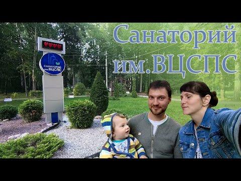 Санатории нижегородской