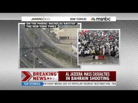 Bahrain forces fire on protesters; 50 injured   World news   Mideast N  Africa   msnbc com2