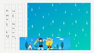 버려진 우산 새로 태어나다. (우산 새활용 전시회)