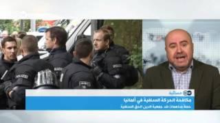 ما الرسالة التي تود السلطات الألمانية إيصالها عبر حظر جمعية