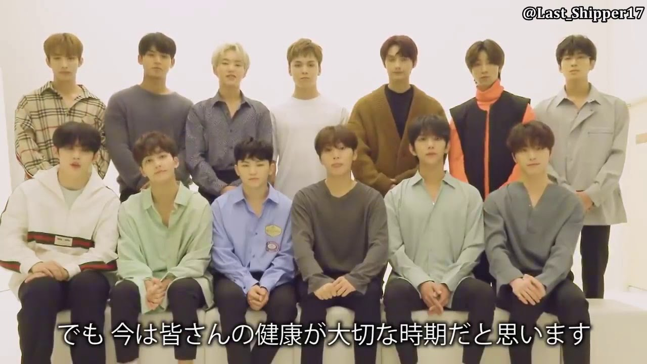 INDO SUB SEVENTEEN Message To CARAT - YouTube