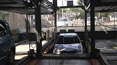 Japanese Car Stacking Carpark Youtube