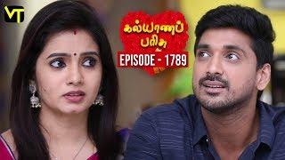 Kalyana Parisu 2 - Tamil Serial | கல்யாணபரிசு | Episode 1789 | 28 January 2019 | Sun TV Serial