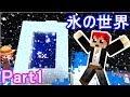 【マインクラフト実況】MODで遊ぼう!Part1 【赤髪のとも】