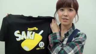 清水佐紀23歳の誕生日を記念したTシャツが完成! 大好きなあのスイーツ...