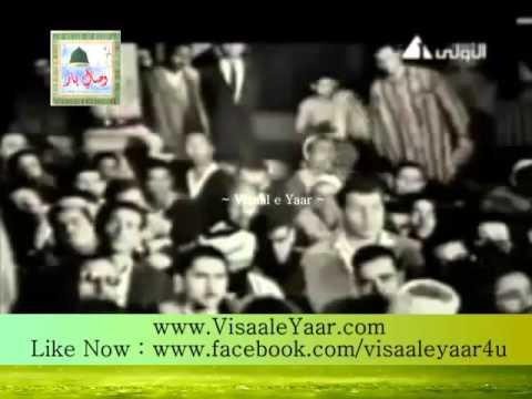 Beautiful Quran Recitation (Qari Abdul Basit Muhammad Abdul Samad)By Visaal
