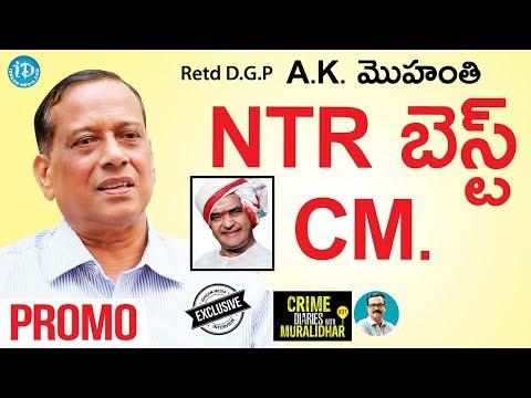 Retd DGP AK Mohanty Exclusive Interview - Promo    Crime Diaries With Muralidhar #31