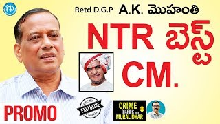 Gambar cover Retd DGP AK Mohanty Exclusive Interview - Promo || Crime Diaries With Muralidhar #31