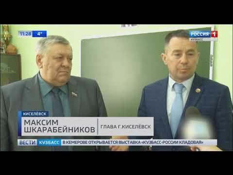 Глава Киселевска встретился с жителями города