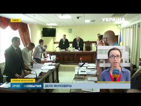 Виктор Янукович готов дать показания в Генпрокуратуре Украины