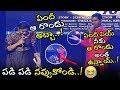 Bithiri Sathi Hilarious Punches On Anchor Srimukhi Body || Bithiri Sathi Super Funny Videos || NSE