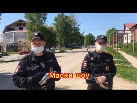 Полицейский режим против вируса. Октябрьский Пермский край