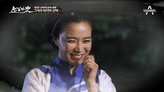 [교양] 천일야사 37회_170906