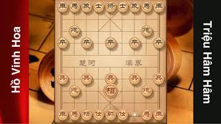 Hồ Vinh Hoa vs Triệu Hâm Hâm   Ván đấu hay
