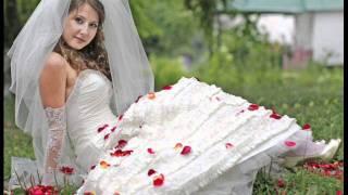 Ты теперь чужая невеста