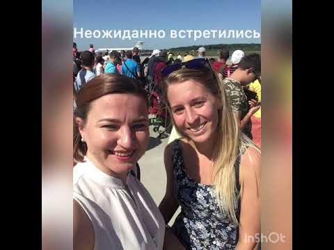Авиашоу Воронеж в Аэропорту