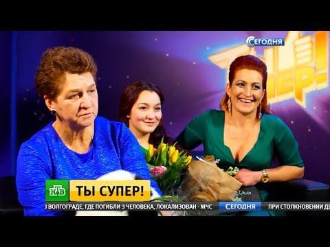 "Полина Ершова в ""Сегодня"" на НТВ 26.02.18 в 16:00"