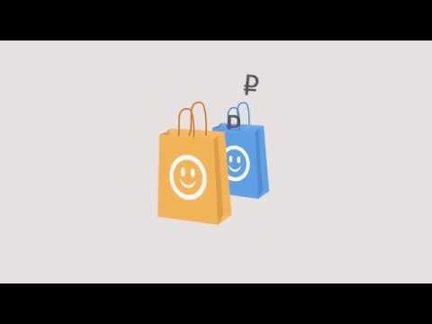 Кэшбэк за покупки в Интернете