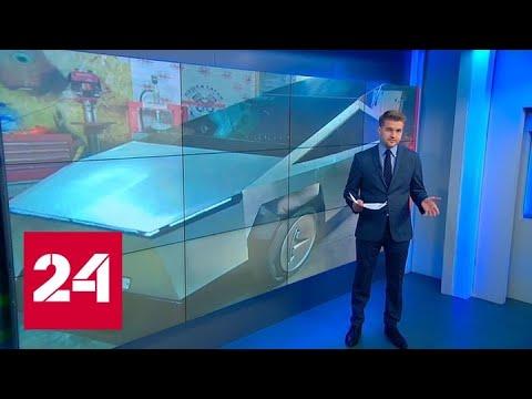 Российский Сайбертрак пытаются продать через автомобильный сайт - Россия 24