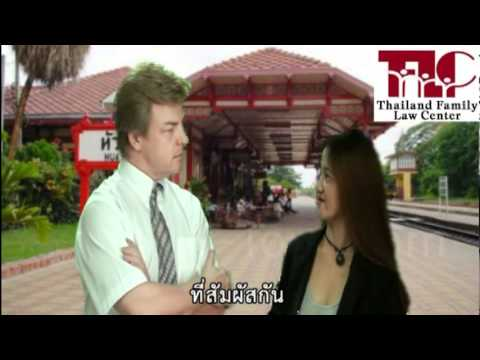 Public Display of Affection in Thai Culture