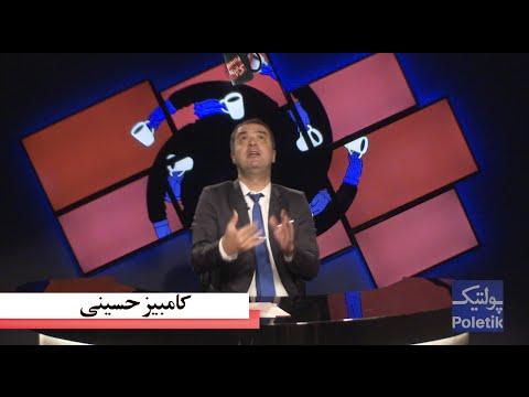 اضحك مع حميد الأحمر بعد التفجيرات الاخيره علي بيوت الأحمر from YouTube · Duration:  1 minutes 2 seconds