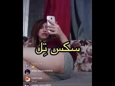 سکس تل دختر ایرانی ویژه ی نوروز thumbnail