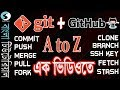 Git and Github in One Theory + Practical | A 2 Z in Bangla