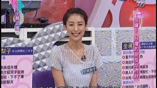 20140731 SS小燕之夜 大久保麻梨子受訪片段 大久保麻梨子 動画 29