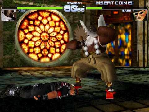 Dead or Alive 2 Millennium [Arcade] - play as Tengu - YouTube