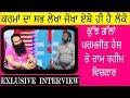 Capture de la vidéo Parmjit Hans Interviewing Ram Rahim - Just For Intertainment - Remember This Is Edited Interview