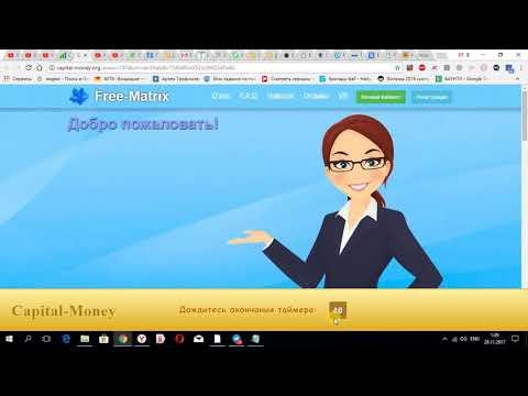 Видео Заработок на казино вулкан