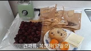 베이글 잼만들기  새콤새콤 건강잼 소화짱, 다이어트강추