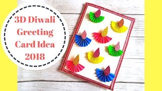 Beautiful Greeting Card for Diwali - Handmade Diwali Card   Latest Card Ideas   3D Diwali Card