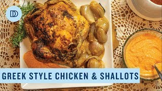 Greek Style Roasted Chicken with Shallots & Red Pepper Sauce (Tirokafteri)