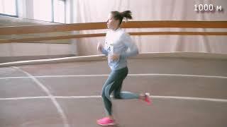 1000 м Spring Track Run