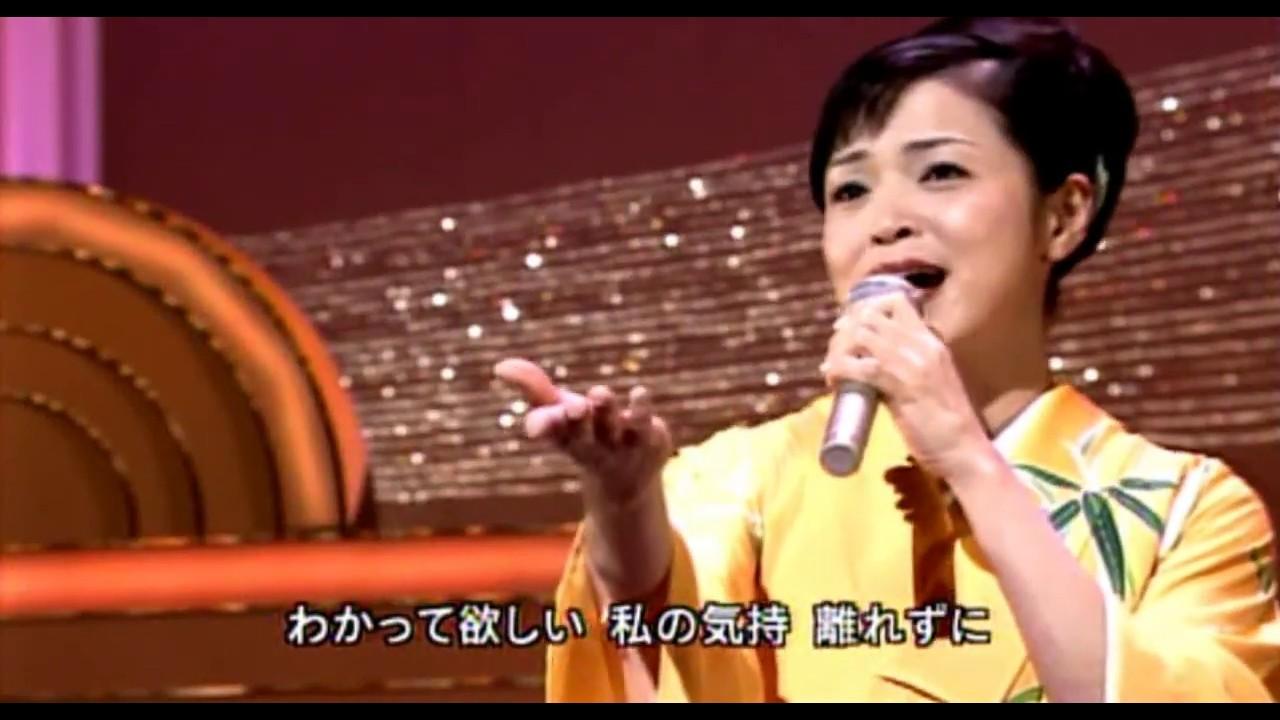 石原詢子/あなたと生きる - YouTube