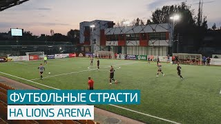 Лига мини футбола Приднестровья Старт