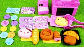 Hello Kitty Bakery Shop with Cash Register ハローキティおもちゃのパンやさんのお買いものセット