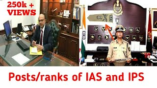 of-ias-and-ips-officers