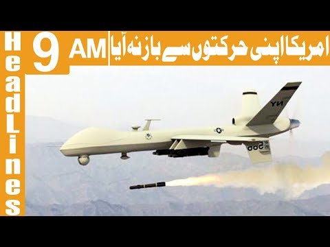 Two People Killed in America's Drone Attack - Headlines 9 AM - 24 January 2018 - Khyber News