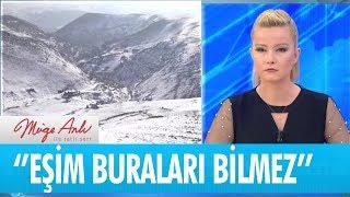 Filiz Karadavut'un  öldüğü iddia edilen yere gidildi - Müge Anlı ile Tatlı Sert 22 Ocak 2019