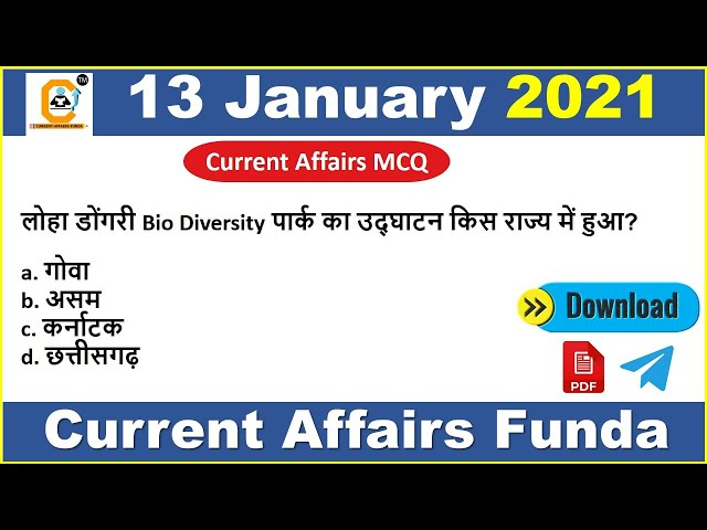 13 January Current Affairs MCQ 2021    13 January Daily Current Affairs   Current Affairs Today
