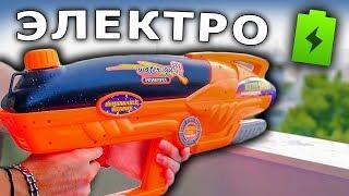 🔋🔫 Из Игрушки в Электро Водяной Автомат
