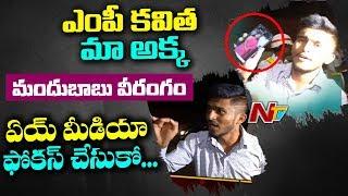 Drunk and Drive Test : పోలీసులకు చుక్కలు చూపించిన మందుబాబు | Hyderabad |  NTV