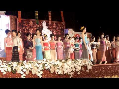 ประกวดสงกรานต์เชียงใหม่2556/Chiang Mai Songkran Festival Contest 2013